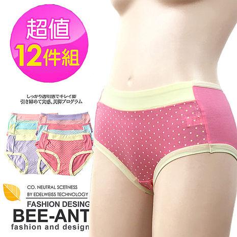【AILIMI】糖果跳色中腰彈性圓點內褲(10+2件組#1110)