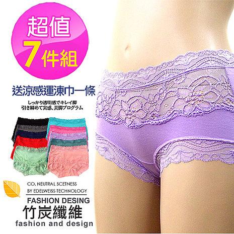 【AILIMI】竹炭纖維性感蕾絲彈性內褲(7件組#805)加大尺寸