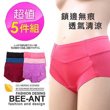 【AILIMI】鎖邊無痕緹花中腰彈性內褲(5件組#6180)L