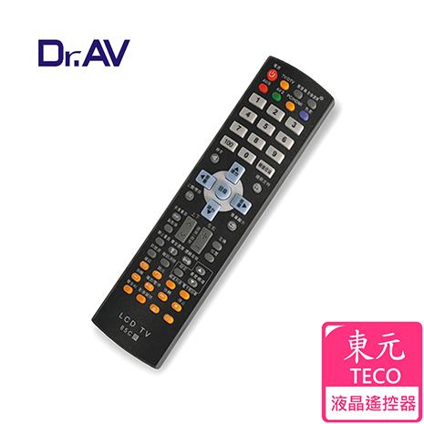 【Dr.AV】TECO 東元 LCD 液晶電視遙控器(85C)