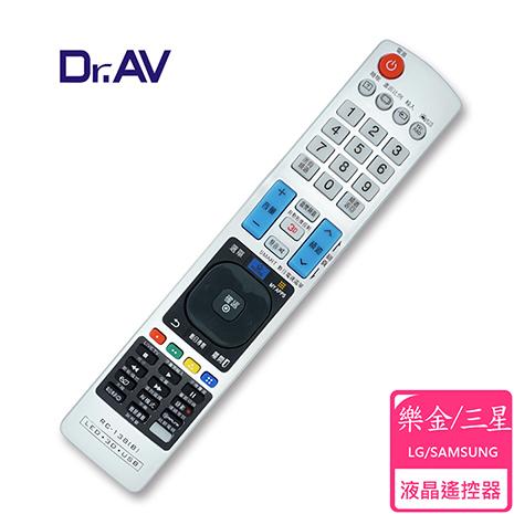 【Dr.AV】LG/SAMSUNG 樂金/三星 LCD 液晶電視遙控器(RC-138)