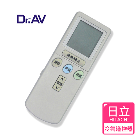 【Dr.AV】AR-07T3  HITACHI 日立 變頻 專用冷氣遙控器-家電.影音-myfone購物