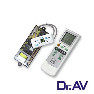 Dr.AV AC-380N 大風吹 冷氣機微電腦控制器