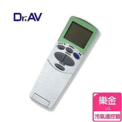 【Dr.AV】AI-L1  LG樂金,Bd冰點,Renfoss良峰 專用冷氣遙控器-家電.影音-myfone購物