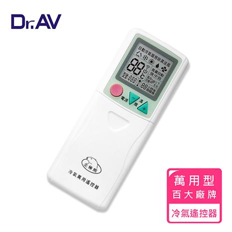 【Dr.AV】I-35 萬用冷氣遙控器 (大風吹系列超值型)-家電.影音-myfone購物