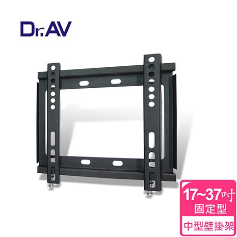 【Dr.AV】液晶電視壁掛架(DNA-6)