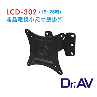 Dr.AV LCD-302 液晶電視小型壁掛架 電腦螢幕也適用 15~26吋
