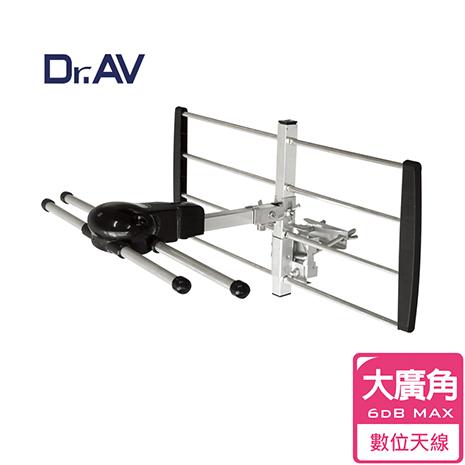 【Dr.AV】DX-747 矩陣式數位電視專用天線 (中訊號區專用)