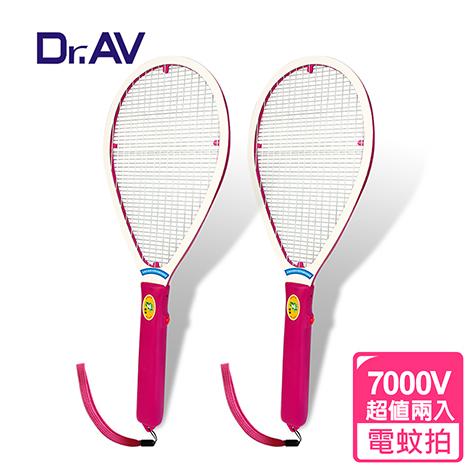 【Dr.AV】FG-200 電池式智能吸捕電蚊蠅拍(2入組)