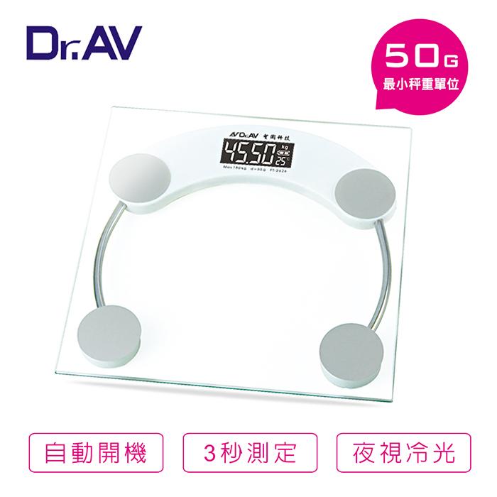 【Dr.AV】超精準冷光電子體重計(PT-2626)