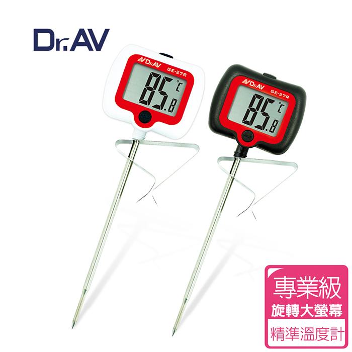 【Dr.AV】專業級旋轉大螢幕精準 溫度計(GE-27R)-兩色任選白色