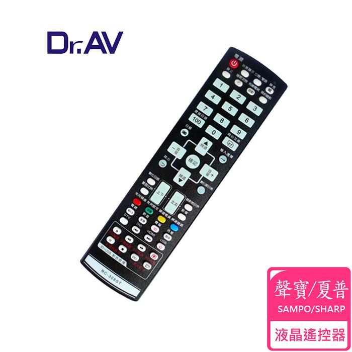 【Dr.AV】SAMPO/SHARP 聲寶/夏普 LCD 液晶電視遙控器(TRC-308ST)