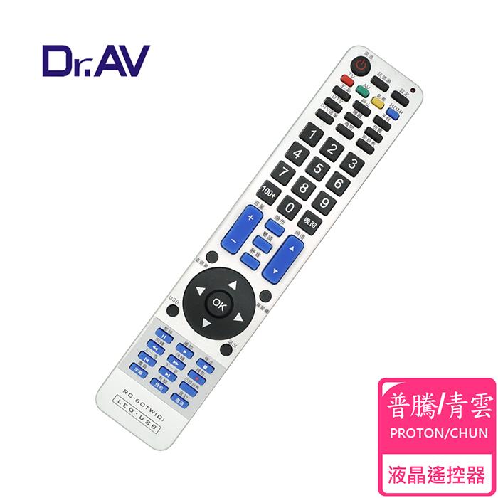 【Dr.AV】PROTON/CHUN 普騰/青雲 LCD 液晶電視遙控器(TRC-60TW)