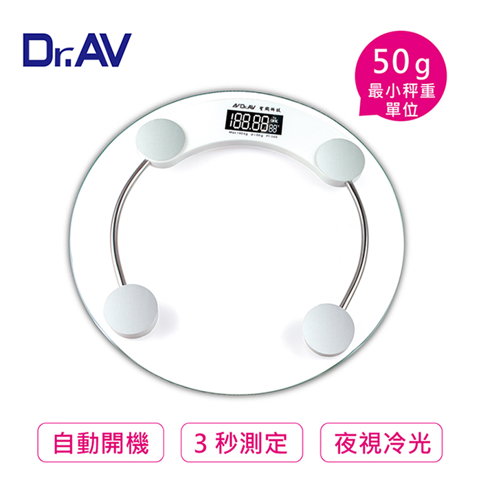 【Dr.AV】超精準二合ㄧ圓形冷光電子體重計(PT-360)
