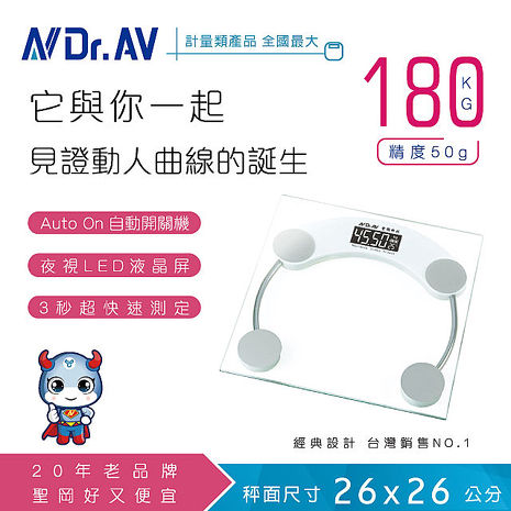 【N Dr.AV聖岡科技】PT-2626 超精準冷光電子體重計_APP