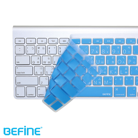 BEFINE KEYBOARD SKIN-Apple Wireless KB 專用鍵盤保護膜(KUSO中文Lion版)-藍底白字