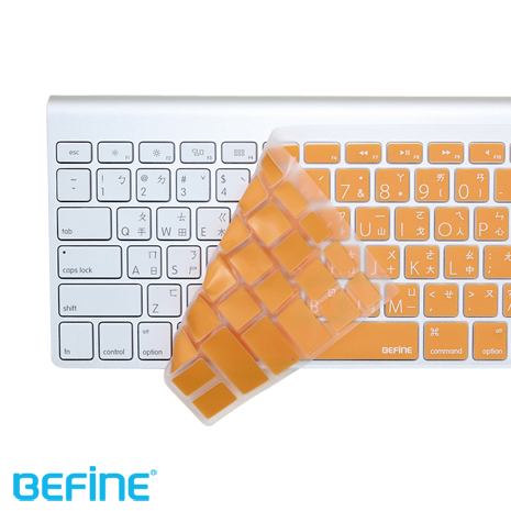 BEFINE KEYBOARD SKIN-Apple Wireless KB 專用鍵盤保護膜(KUSO中文Lion版)-橘底白字