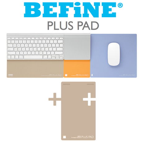 BEFINE PLUS PAD巧拼觸控版墊(Magic Trackpad專用)-灰