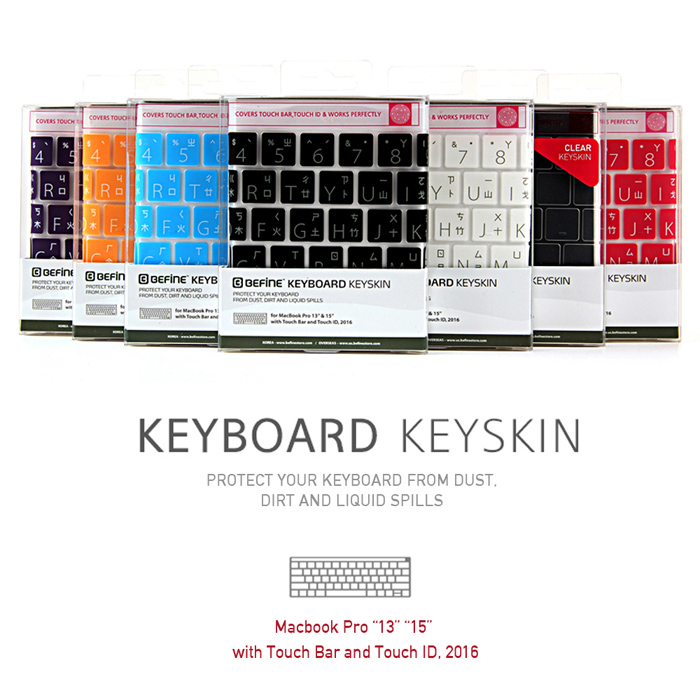 BEFINE KEYBOARD KEYSKIN The New MacBook Pro 13/15 中文專用鍵盤保護膜白底黑字
