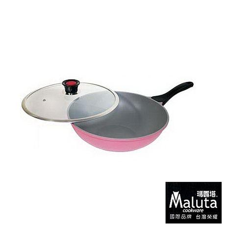 Maluta瑪露塔 節能減碳不沾炒鍋33cm(附蓋)