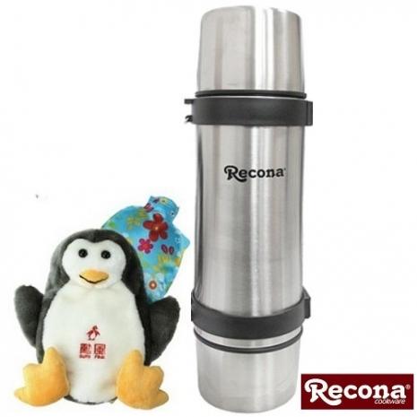 【限時特賣】日本RECONA不鏽鋼真空雙蓋保溫瓶1000CC買就送勳風企鵝多功能保溫袋