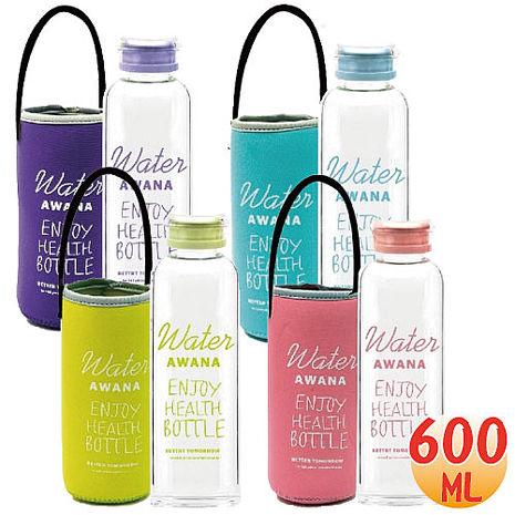 AWANA 馬卡龍塗鴉玻璃水瓶600ml附提袋(4色)-特賣