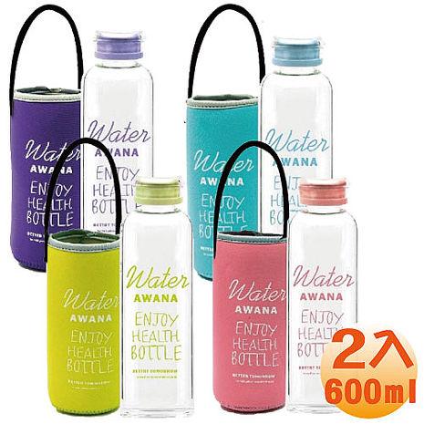AWANA 馬卡龍塗鴉玻璃水瓶600ml附提袋(4色) 2入組-特賣
