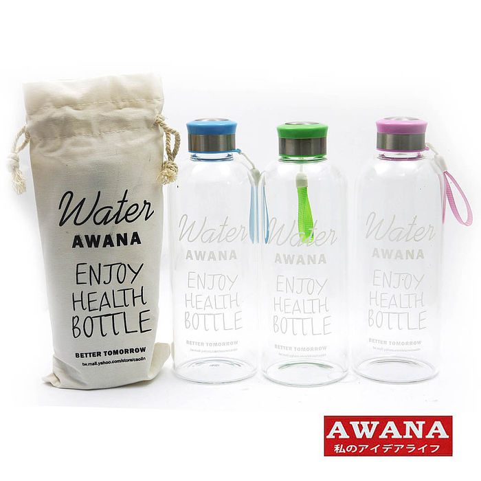AWANA 透明玻璃塗鴉水瓶1000ml-特賣