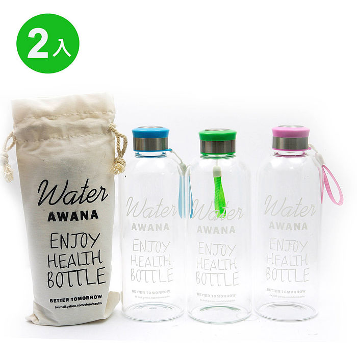 AWANA 透明玻璃塗鴉水瓶1000ml 2入組-特賣天空藍