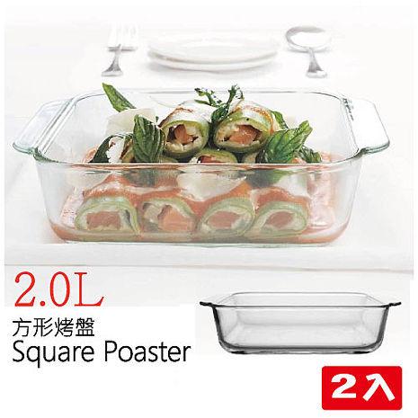 【台灣製造】微波烤箱系列 耐熱玻璃烤盤 2L 2入組-特賣