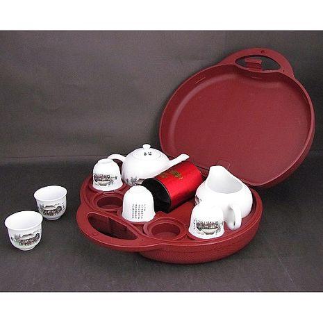 茶之源 外出攜帶型茶具組-特賣