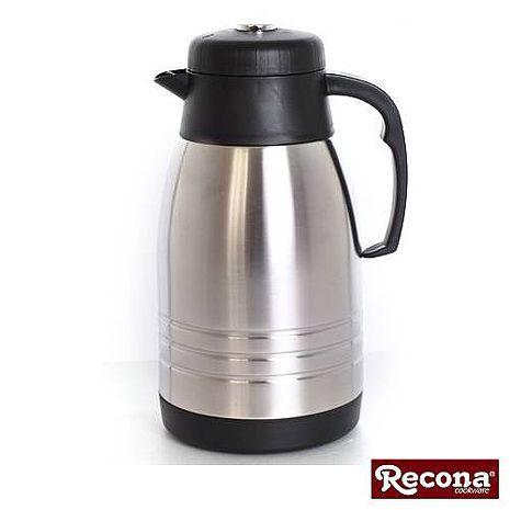 日本RECONA 真空保溫咖啡壺2.0L