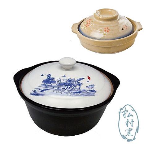 超值2入 松村窯黑鑽鋰瓷鍋3.5L+日式7.5砂鍋-APP