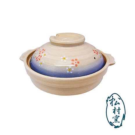松村窯日式砂鍋/陶鍋 7.5吋