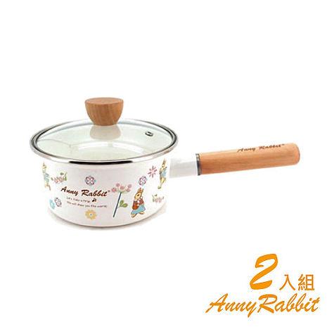超值2入 AnnyRabbit安妮兔 琺瑯單把鍋18cm