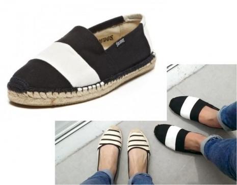 ☆限時優惠8折☆Soludos espadrilles  麻底帆布鞋 黑白寬條紋草編鞋 W10 (女款)