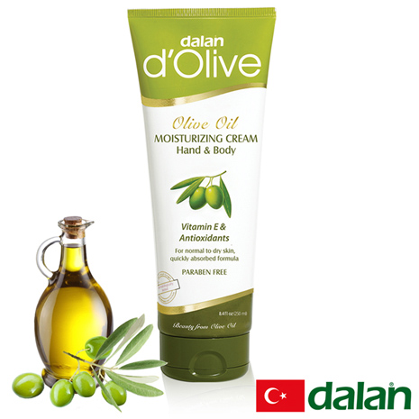 【土耳其dalan】 橄欖身體護手滋養修護霜75ml