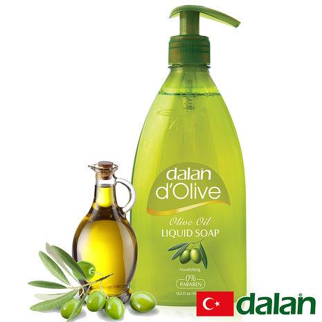 【土耳其dalan】頂級橄欖油液體香皂400ml
