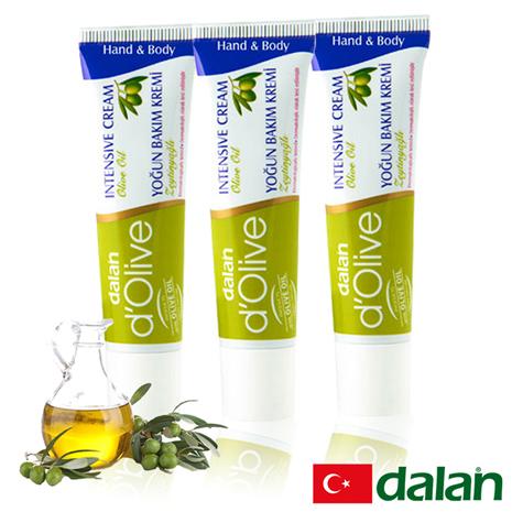 【土耳其dalan】頂級橄欖深層強效滋養修護霜X3 超值組