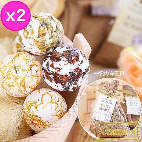 【Charmant】乳油木果香氛精油沐浴球2袋組(每袋3顆)