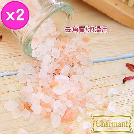 【Charmant】喜馬拉雅天然玫瑰沐浴晶鹽(2包組)