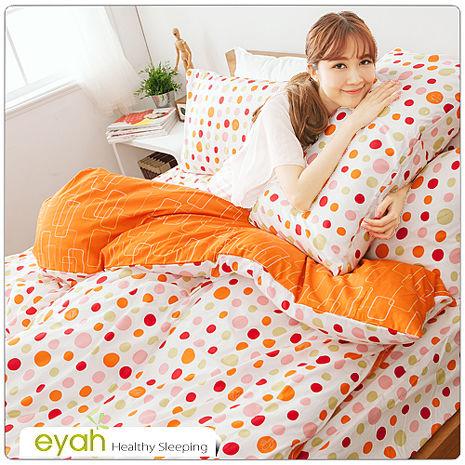 【eyah宜雅】100%精梳純單人床包二件組-鮮採果汁-金桔