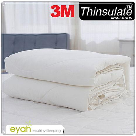 【eyah】3M-Thinsulate可水洗涼夏被(雙人6*7尺)