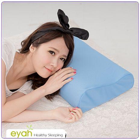 【eyah】孟宗竹炭記憶枕(2入組)