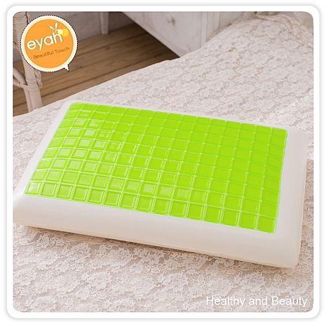 【eyah宜雅】冰晶冷凝膠氣泡大枕-麵包型-(綠)