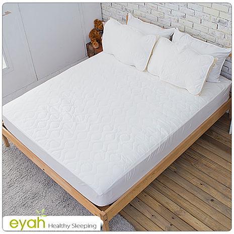 【eyah】純色保潔墊床包式雙人3入組(含枕墊*2)-純潔白
