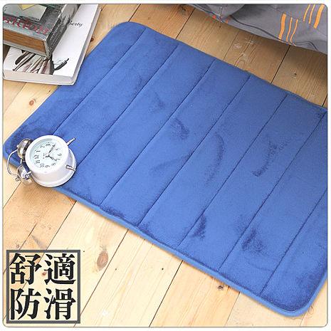 釋壓記憶棉超吸水軟踏墊(藍莓)