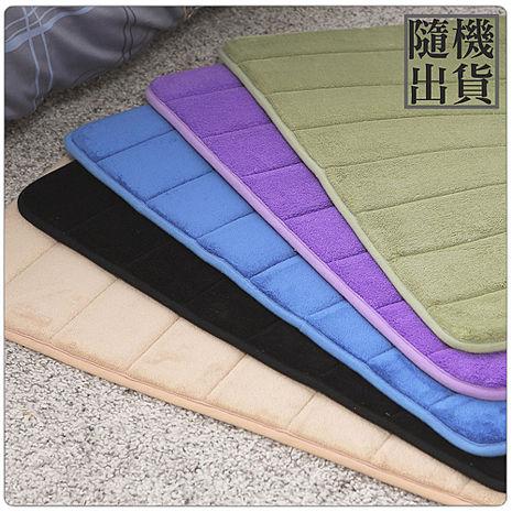 釋壓記憶棉超吸水軟踏墊(五色)-1入(隨機出貨)