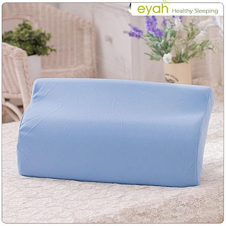 【eyah】專利竹炭釋頸記憶枕
