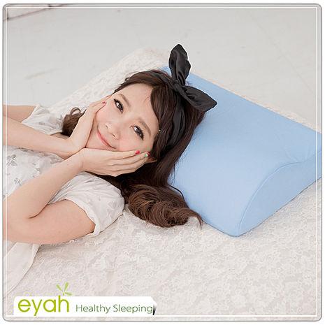 【eyah】專利竹炭釋頸記憶枕-2入組